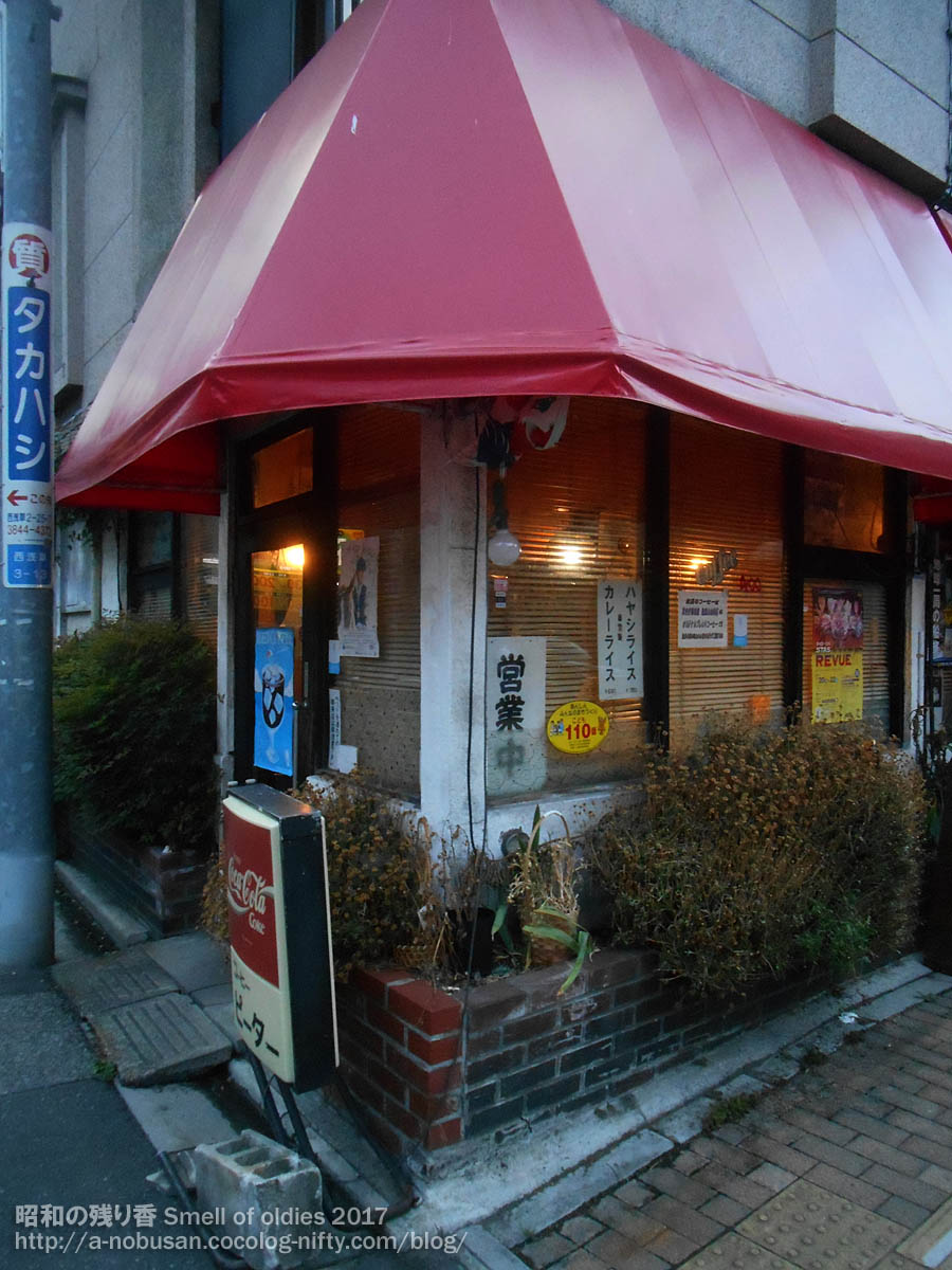 Dscn3705_cafe_peter_nishiasakusa