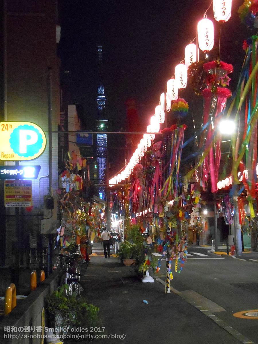 Dscn3715_shitamachi_tanabata_night