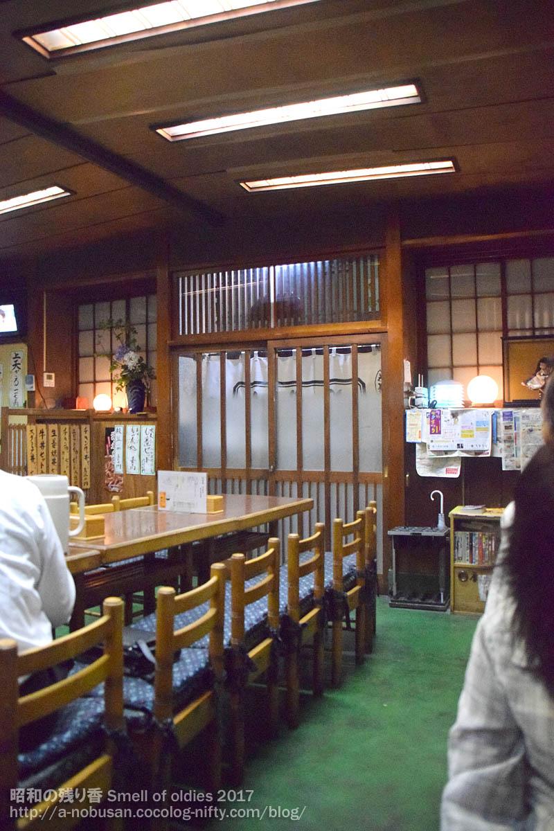 20170716_dsc_0442_soba_yamato_nishi