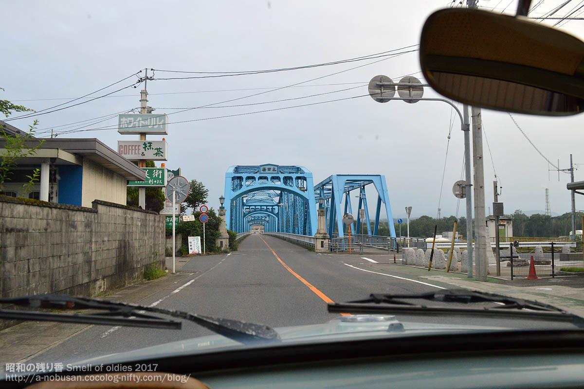 Dsc_0037_shibui_tekkyo_minokamo