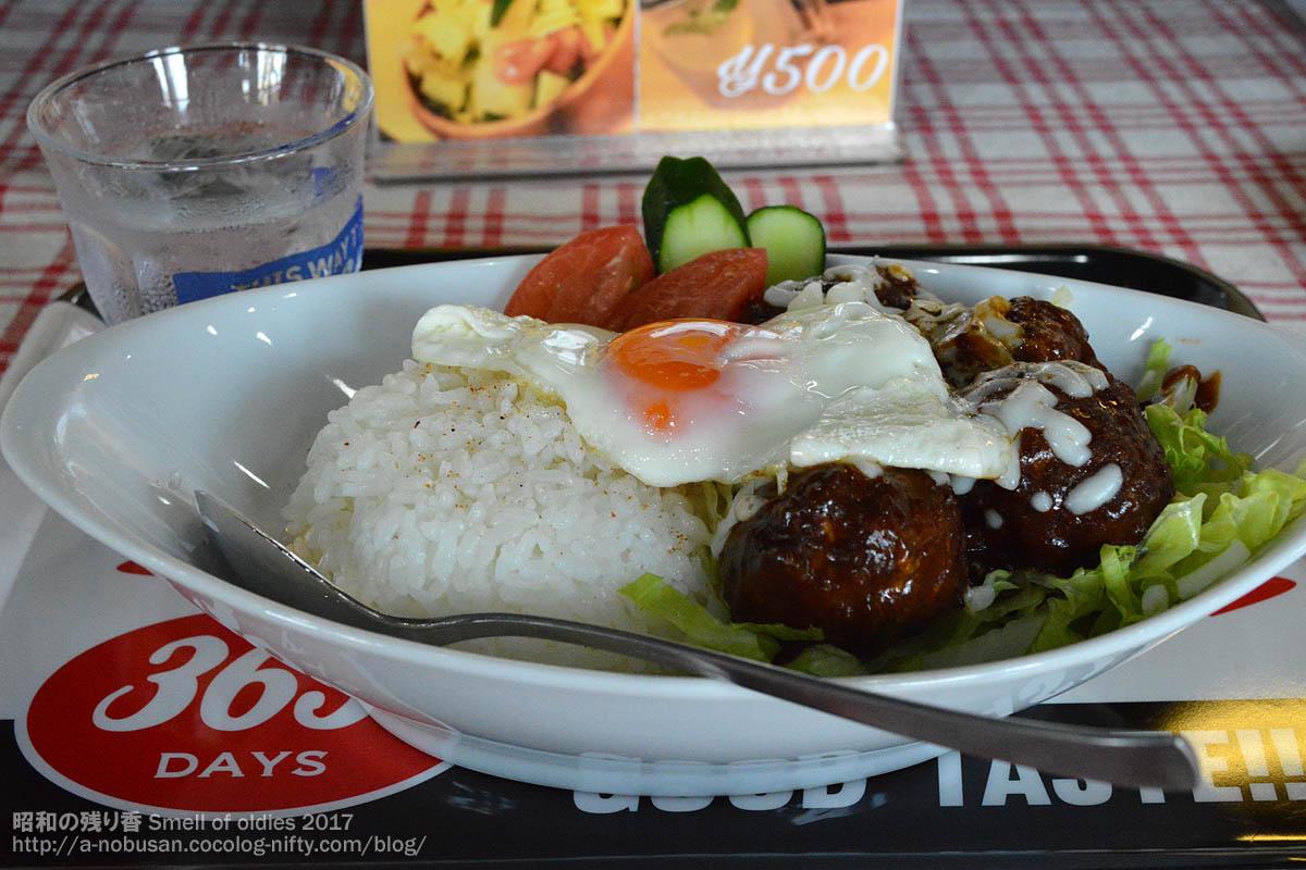 Dsc_0248_area372_wannys_lunch