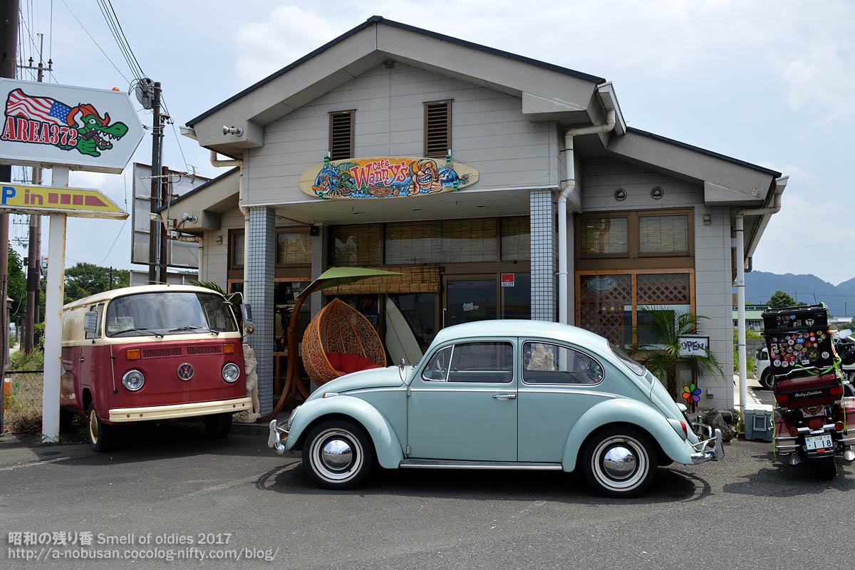 Dsc_0280_wannys_kameoka_kyoto