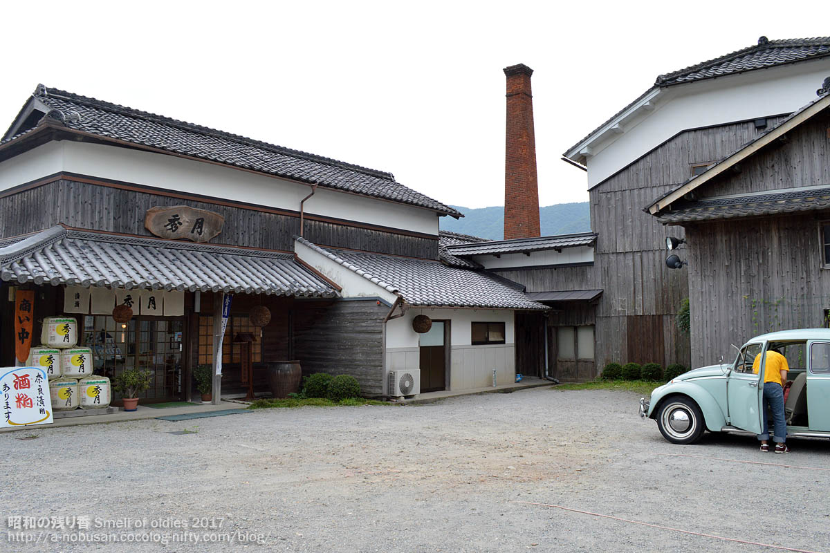 Dsc_0310_syugetsu_tanba_65vw