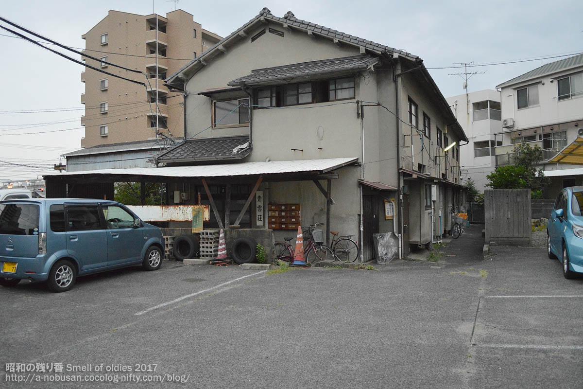Dsc_0512_seiunso_omoto_okayama