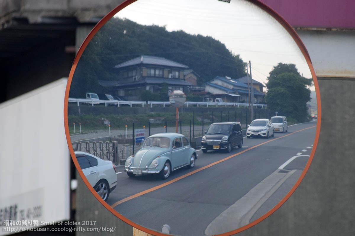 Dsc_0228_1965_signal_traffic