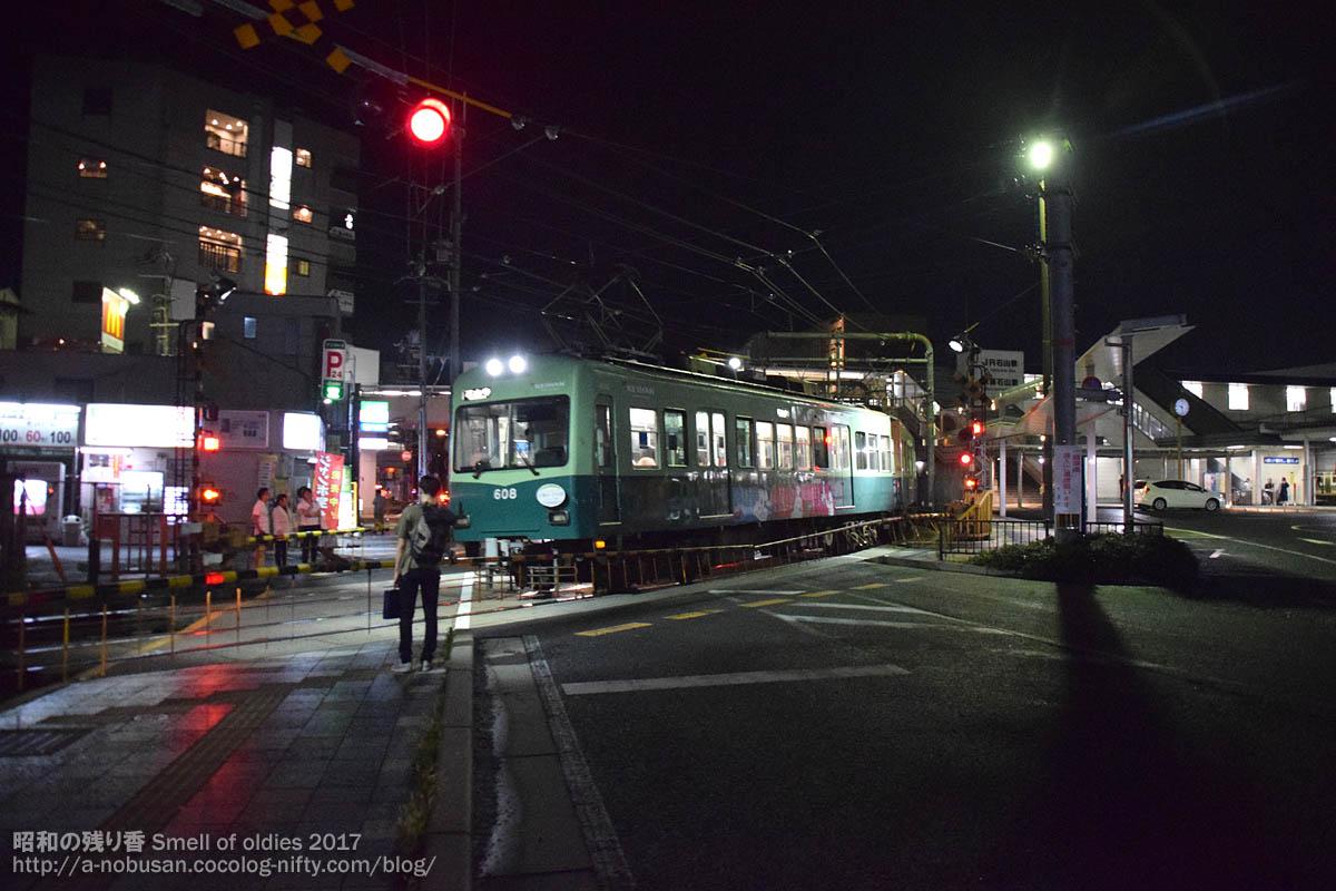 Dsc_0289_keihan_ishiyama_station