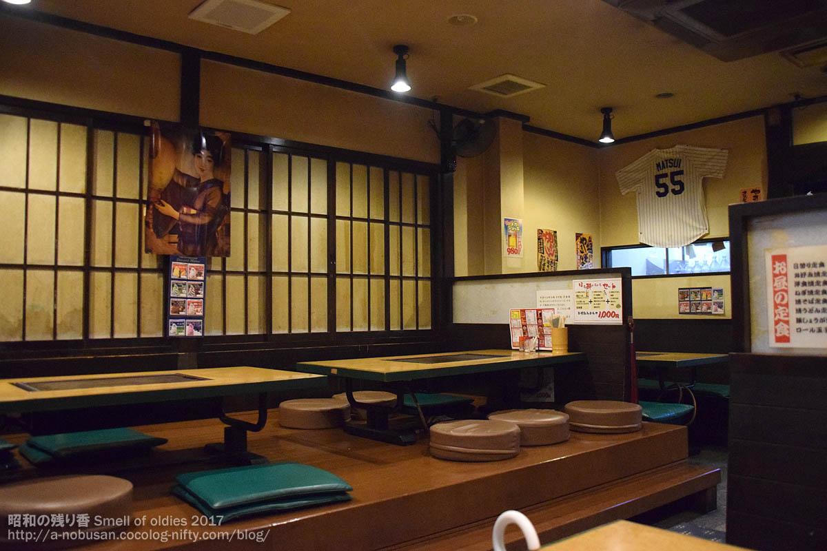 Dsc_0332_ishiyama_bunbuku_vintage