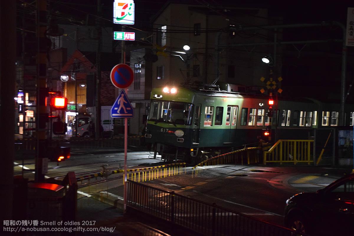 Dsc_0388_keihan_ishiyama_station