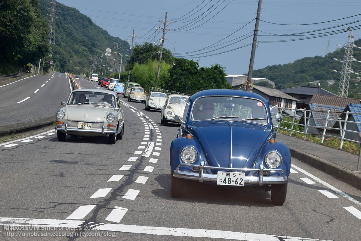 Dsc_0791_vw_caravan_miyamapark_okay