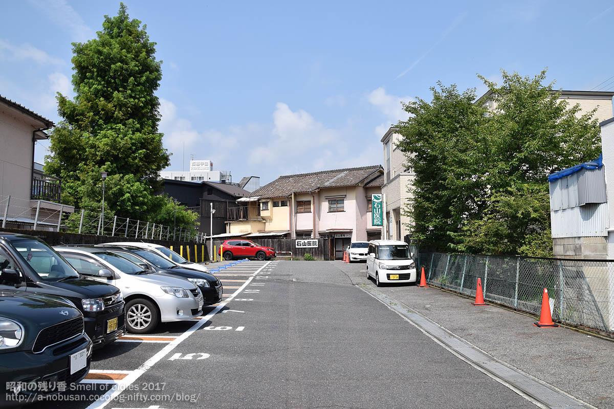 Dsc_0479_ishiyama_iin