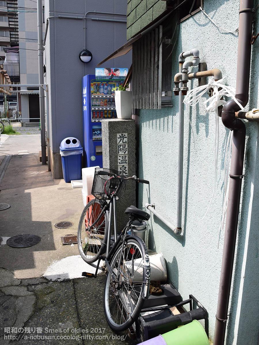 Dsc_0563_kouyouonsen_ishiyama
