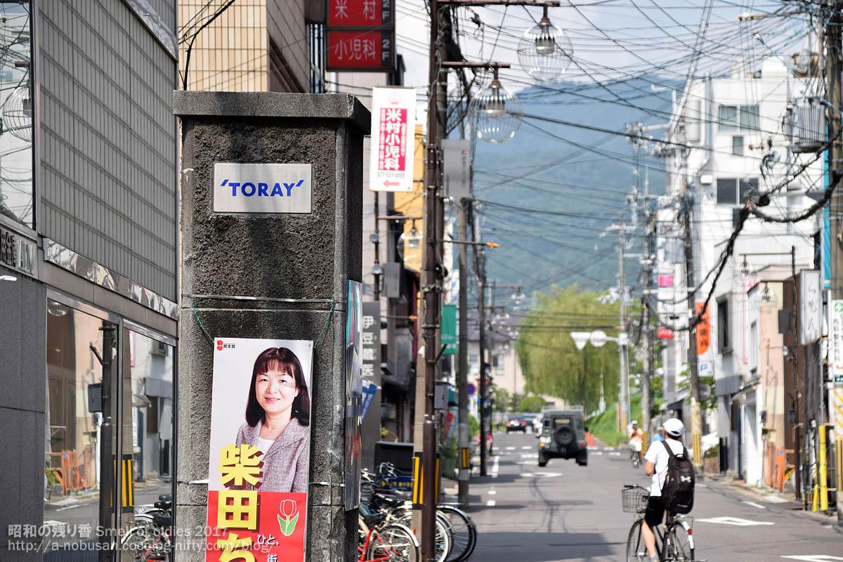 Dsc_0581_toray_monchu_ishimaya