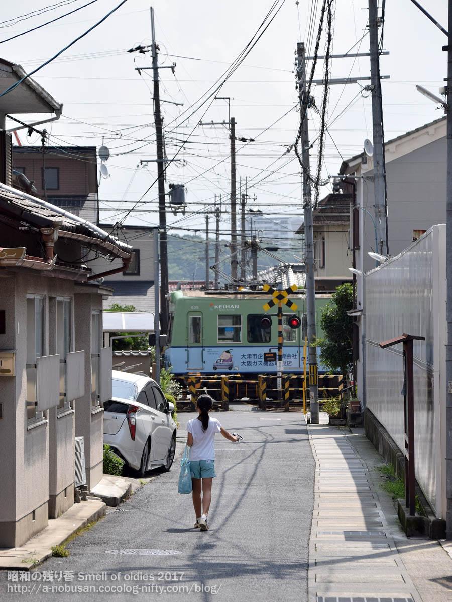 Dsc_0677_keihanga_hashiru_roji