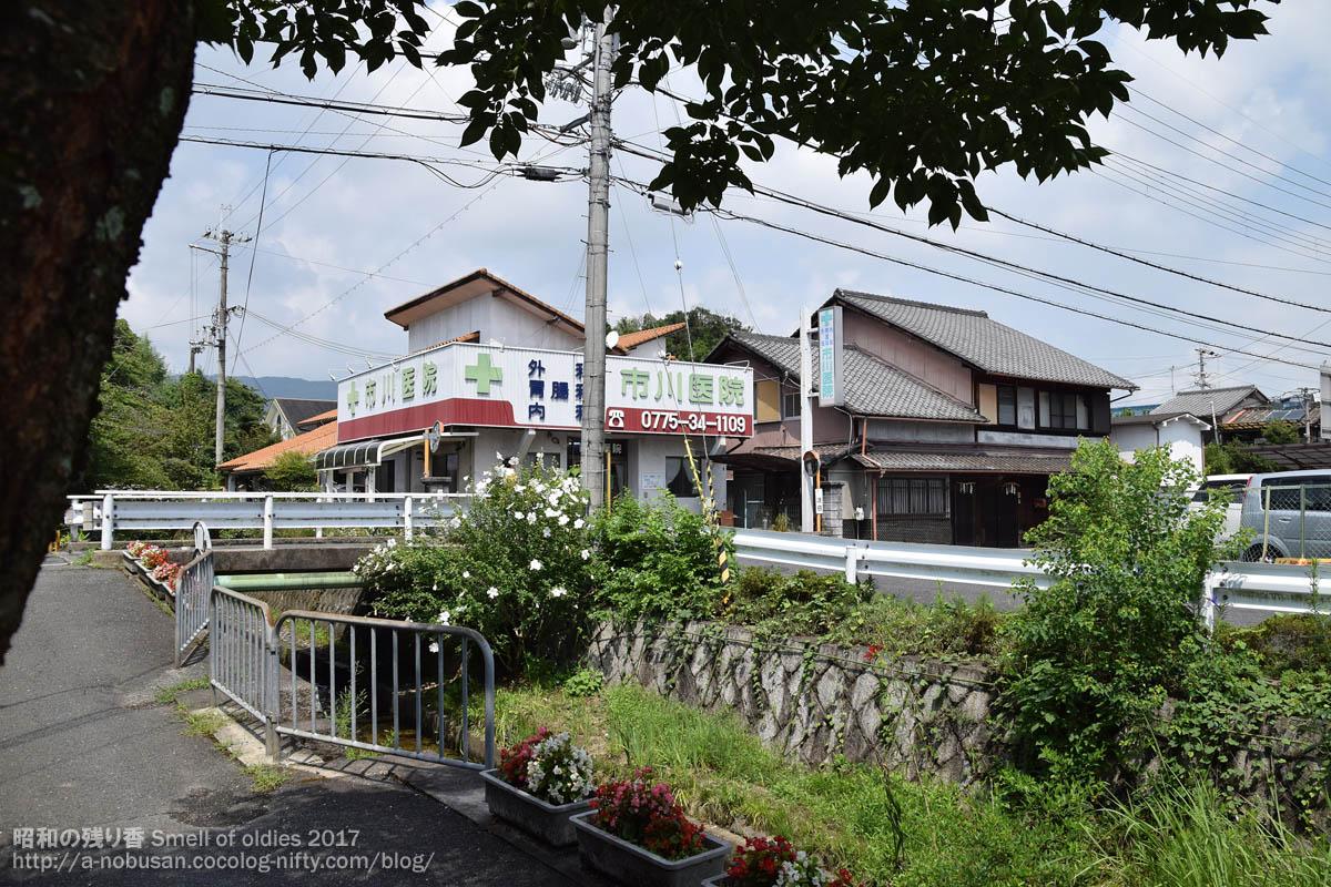 Dsc_0804_manatsu_no_kokage_ishiyama