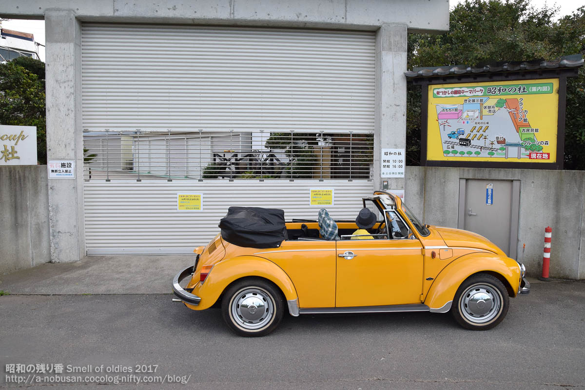 Dsc_0560_shouwanomori_978vw