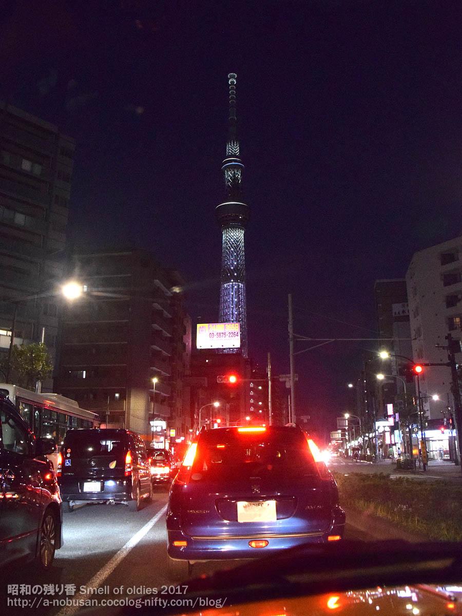 Dsc_0694_tokyo_sky_tree_kiyosumidor