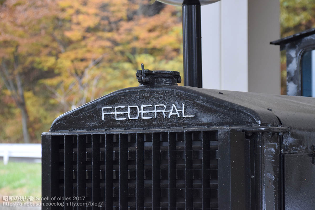 Dsc_0057_federal_locomotive