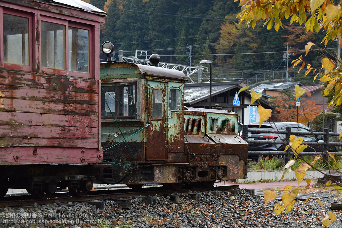 Dsc_0870_sakai_works_in_autumn