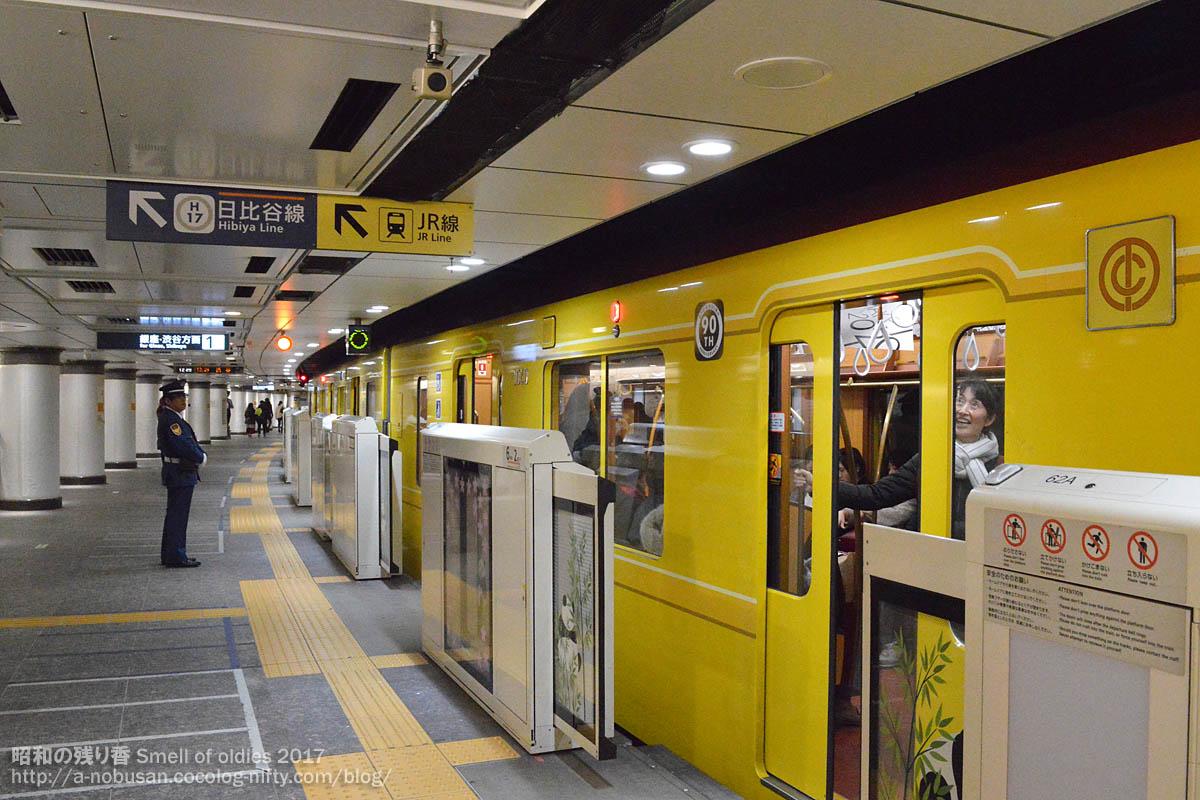 Dsc_0064_ginza_line_retro_train