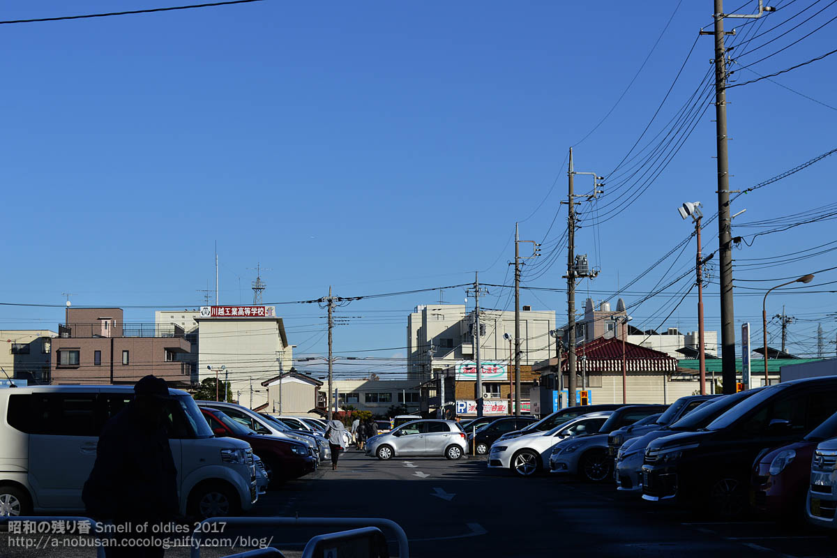 Dsc_0185_kawagoe_kogyokoko