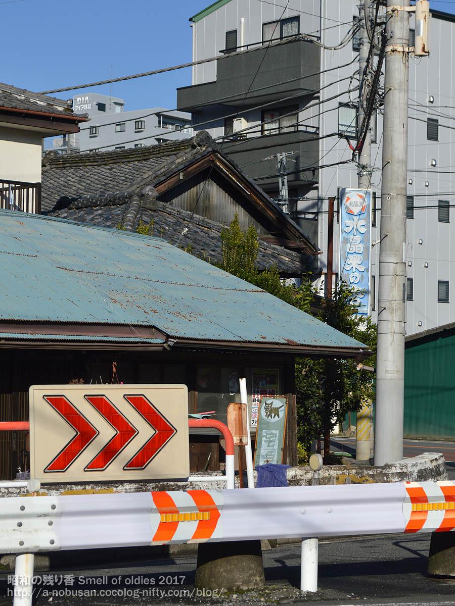 Dsc_0210_kawagoe_komeya