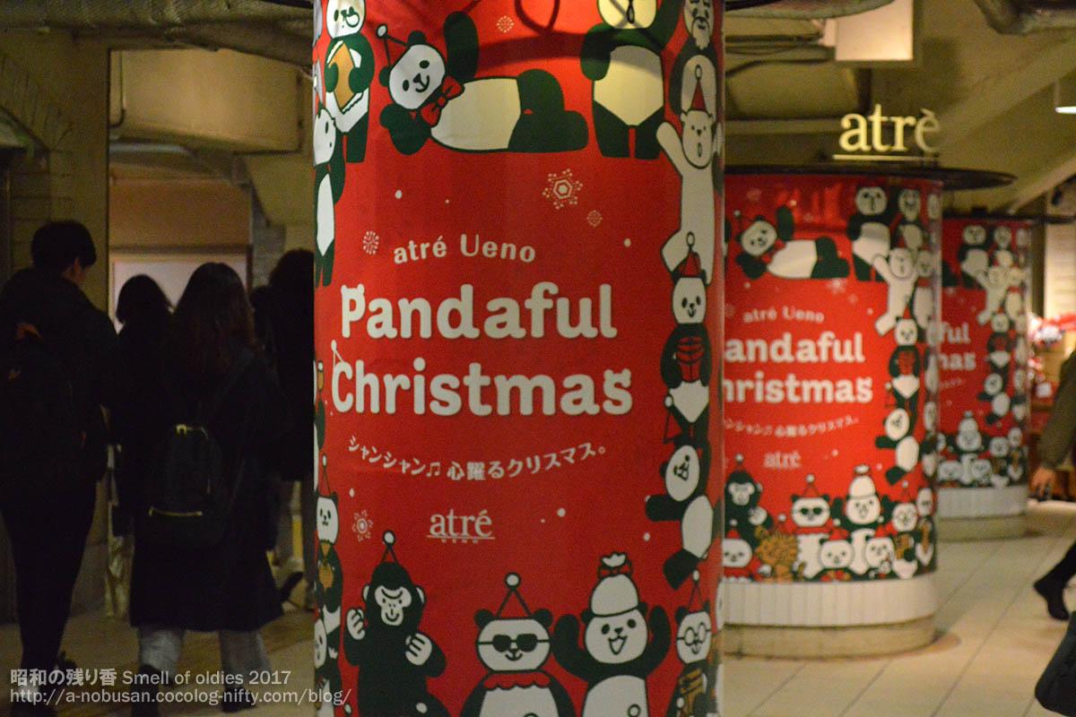 Dsc_0345_ueno_pandaful_christmas