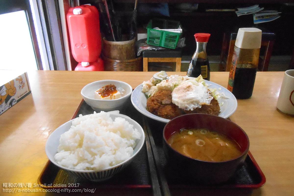 Dscn7680_yokochan_menchi_katsu_teis