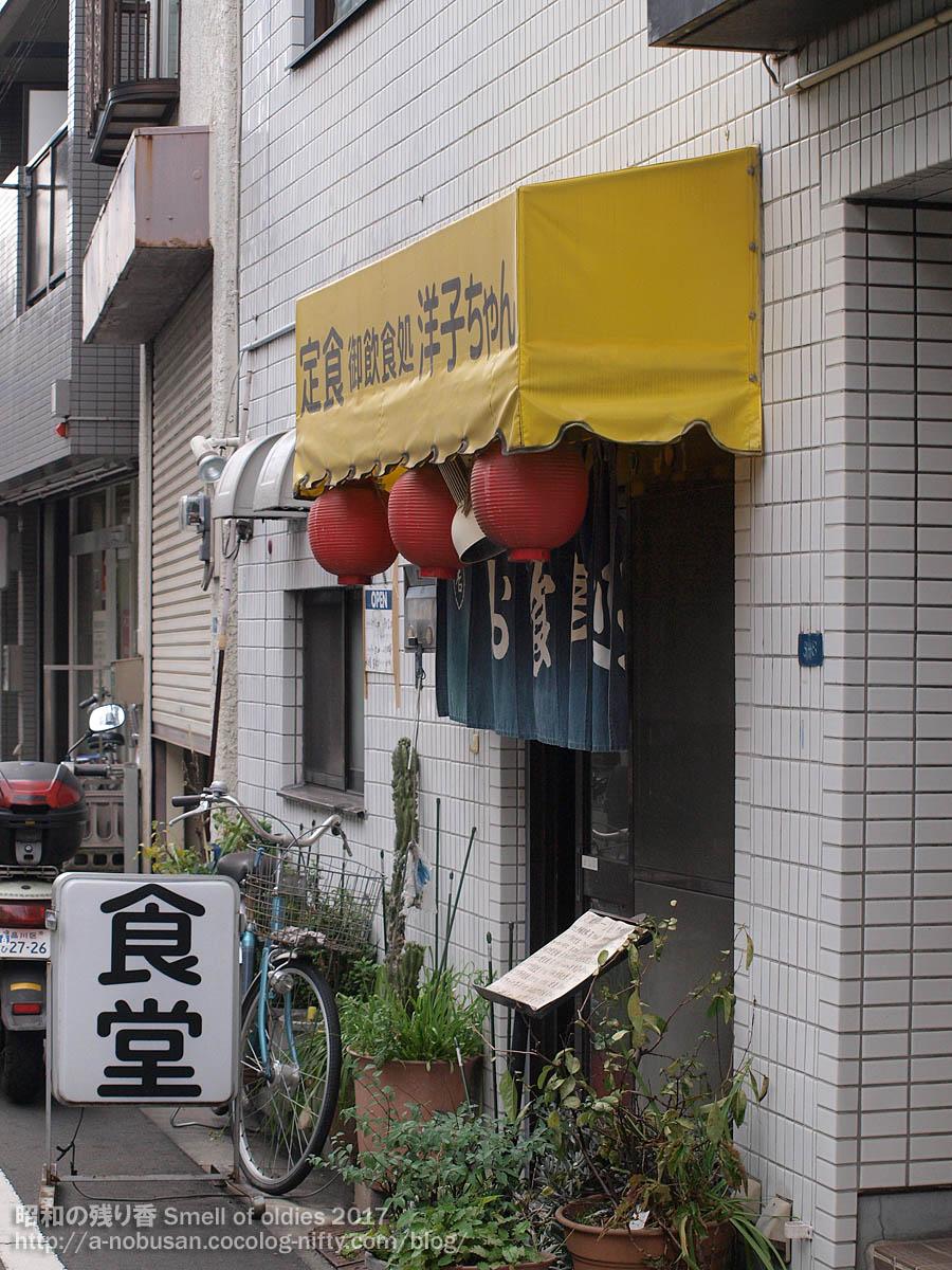 Pb280153_mitsugidori_yokochan