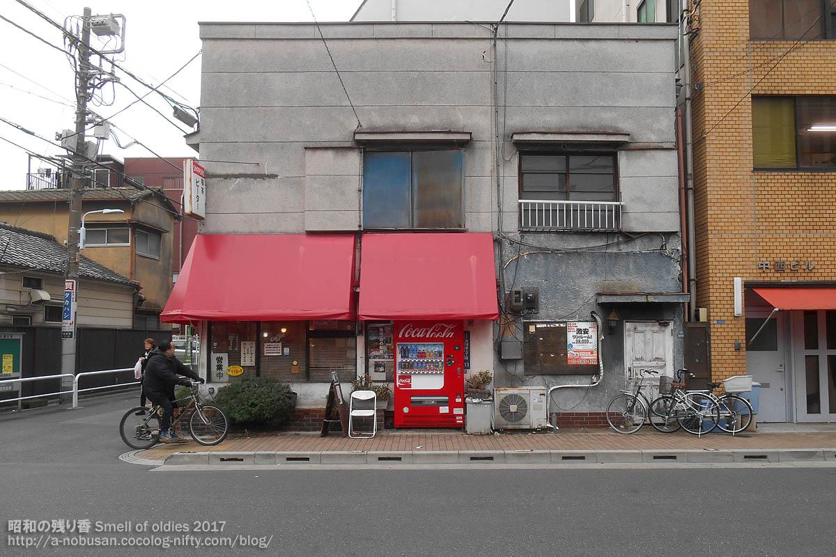 Dscn7980_nishiasakusa_coffe_peter