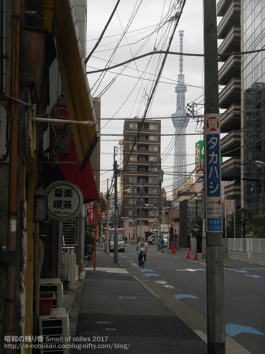 Dscn7994_nishiasakusa_3chome_sky_tr