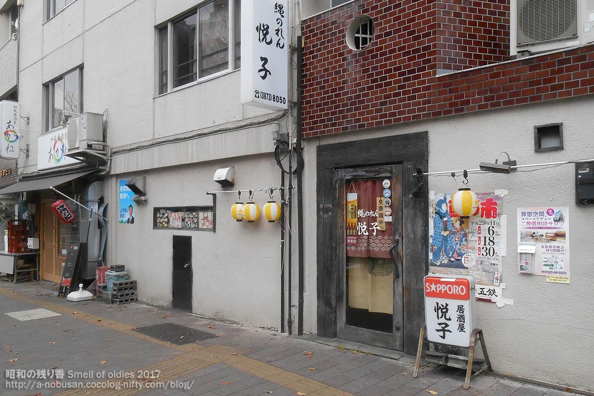 Dscn8023_nawanoren_etsuko