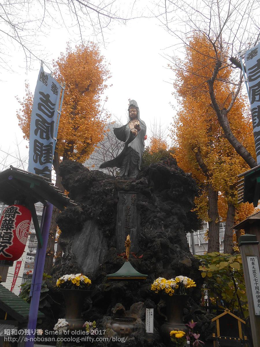 Dscn8074_yoshiwara_kannon