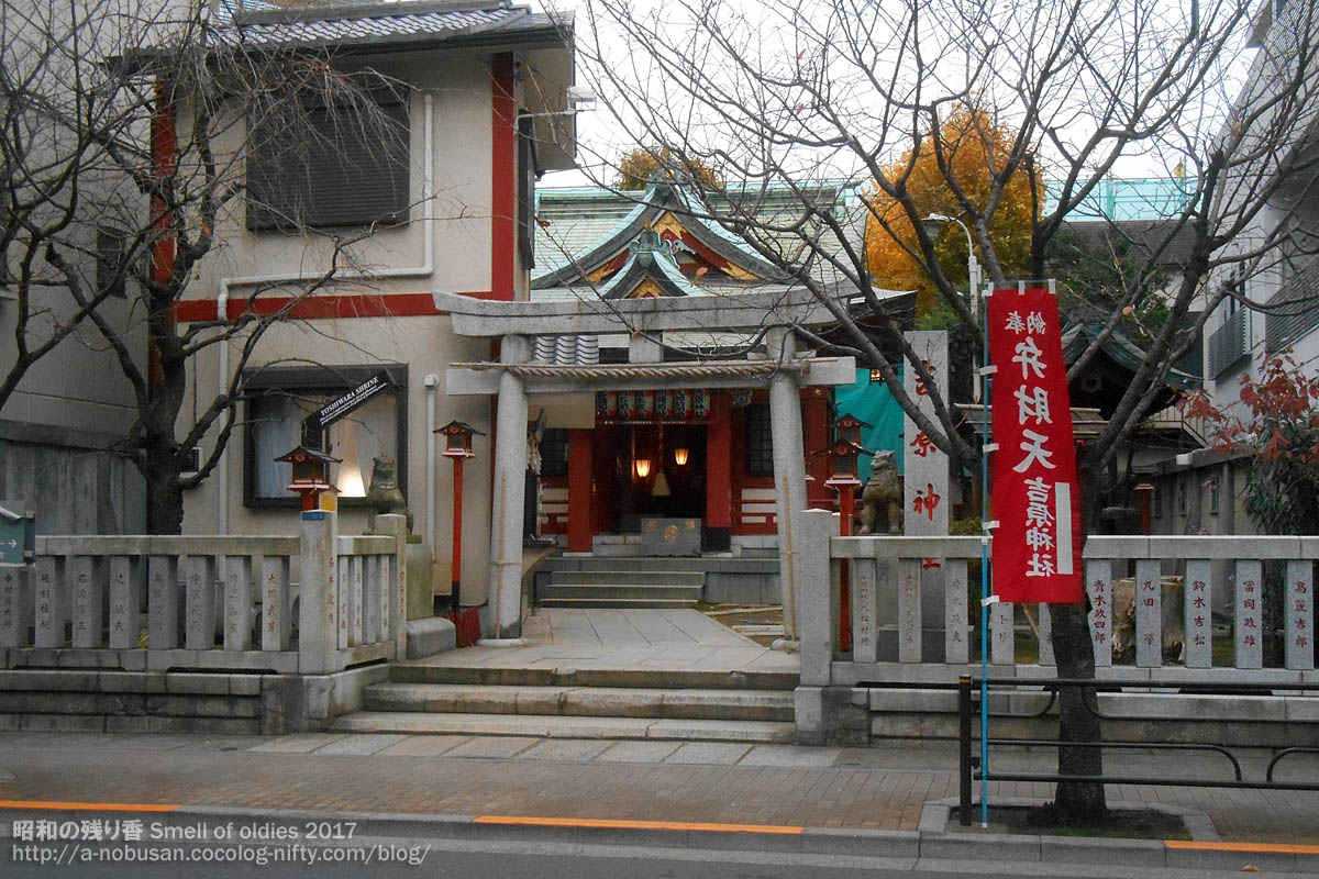 Dscn8106_yoshiwara_jinjya