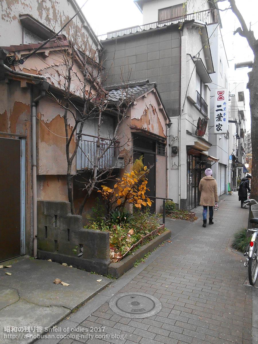 Dscn8115_okashi_futabaya_yoshiwara