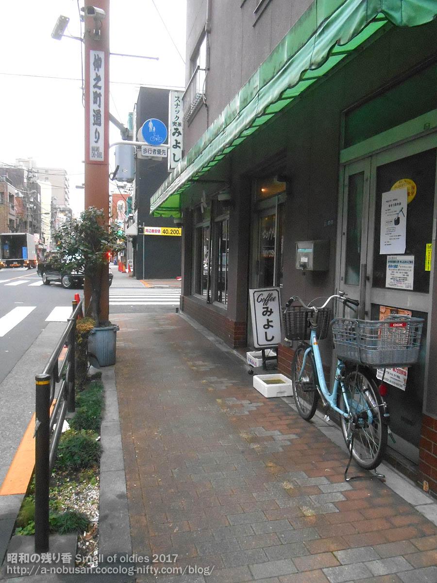 Dscn8118_coffee_miyoshi