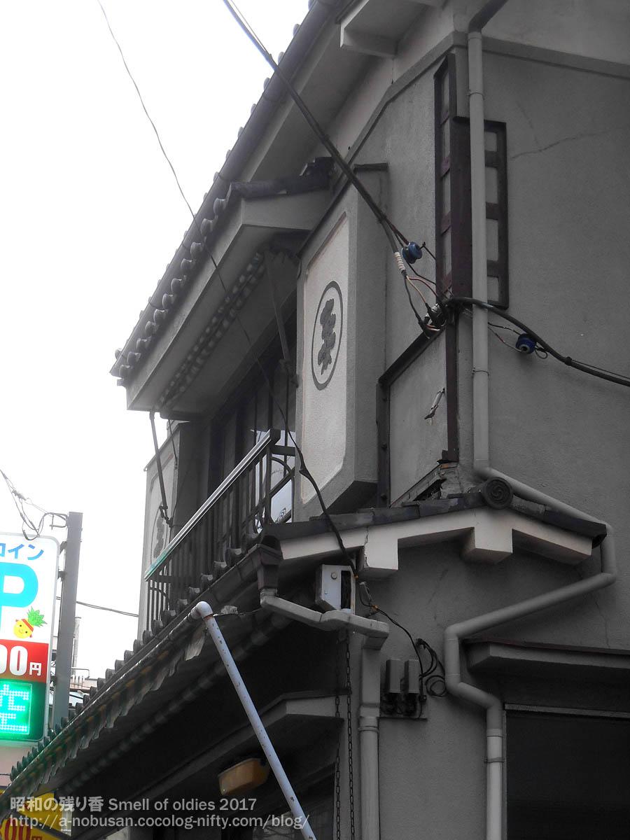 Dscn8121_japanese_style_shop