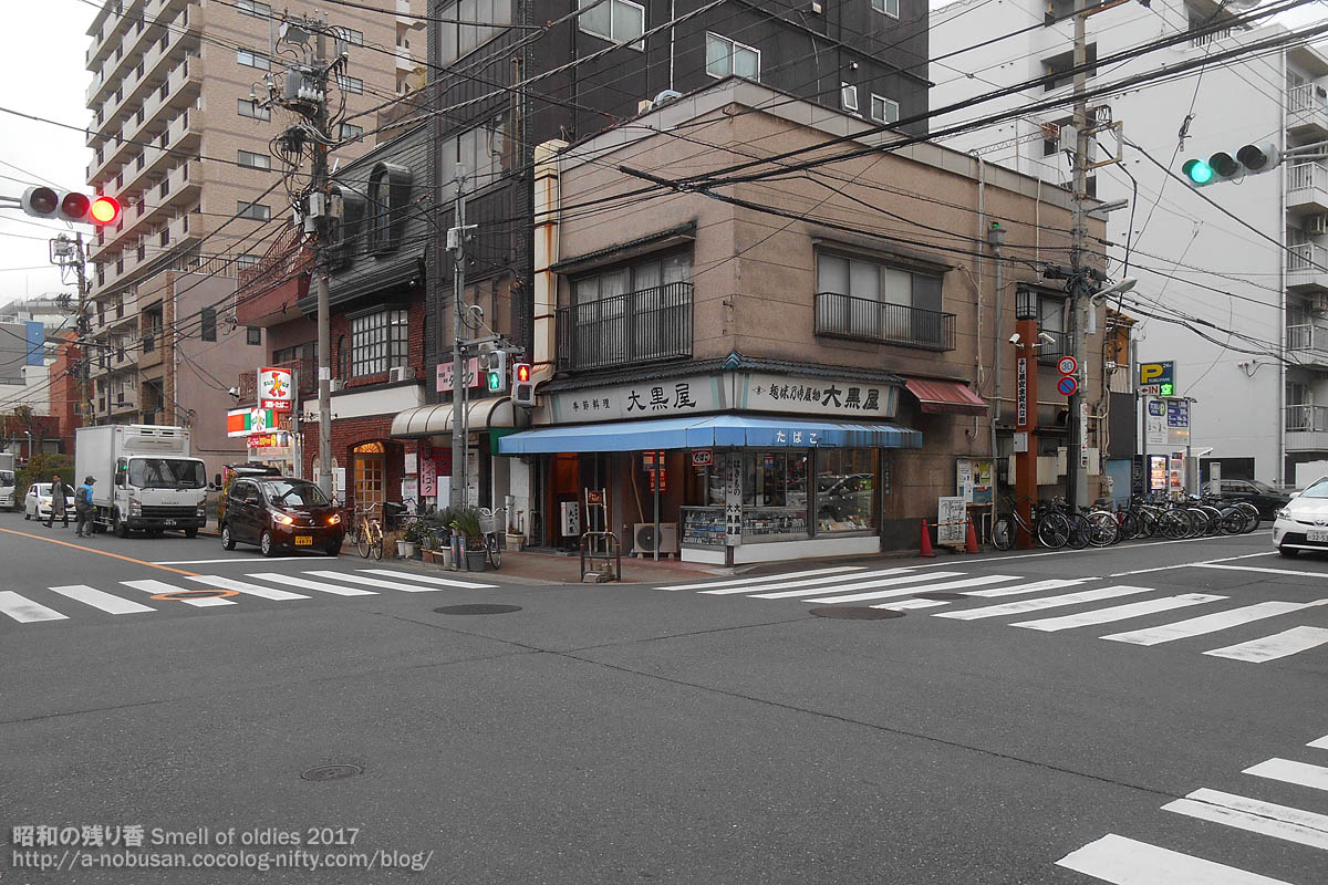 Dscn8143_kisetsu_ryori_daikokuya