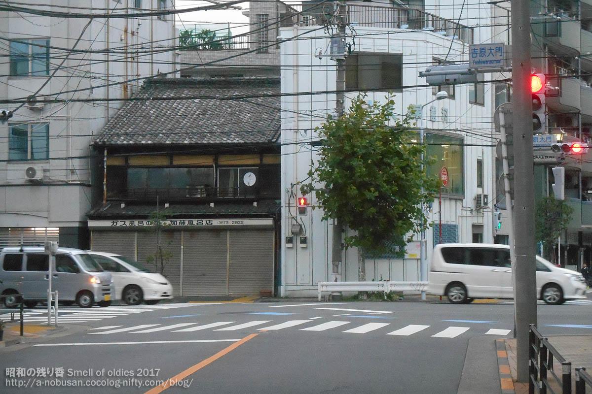 Dscn8164_kato_furoten_yoshiwara_omo