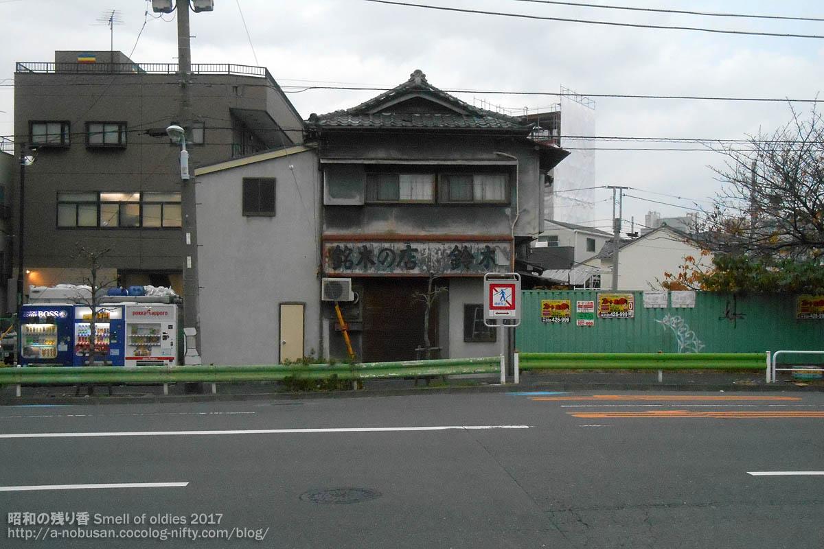 Dscn8194_meiboku_no_mise_suzuki