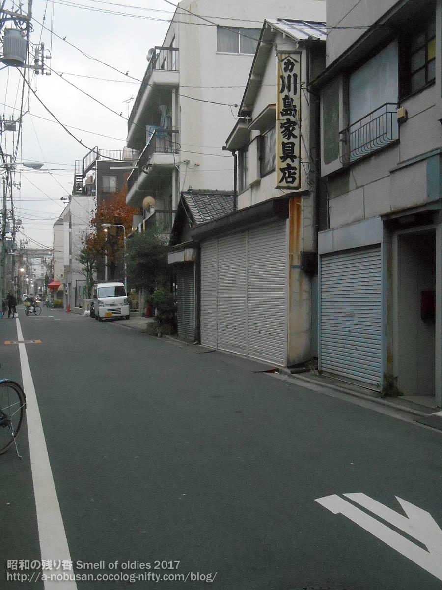 Dscn8222_kawashima_kaguten