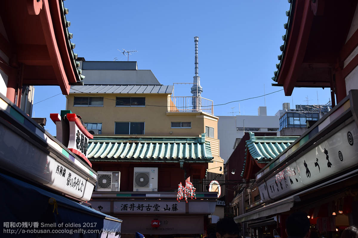 Dsc_0143_nakamise_asakusa_skytree