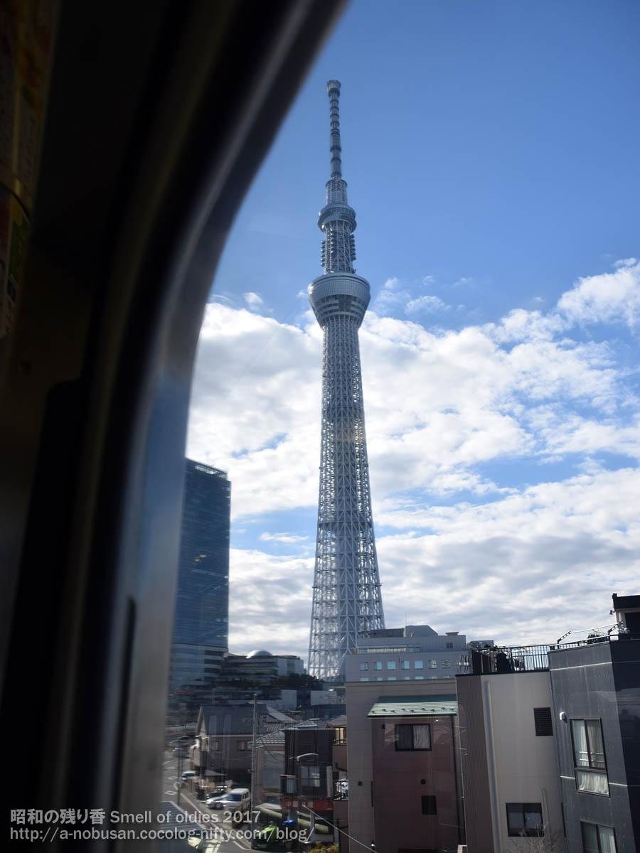 Dsc_0286_hikifune_tokyo_skytree