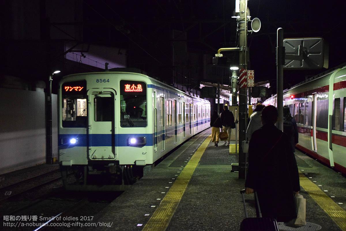Dsc_0420_akagi_station_tobu
