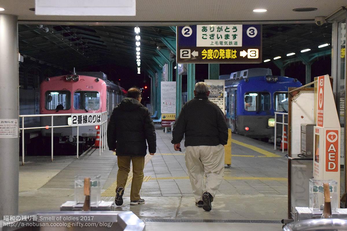 Dsc_0566_chuomaebashi_station