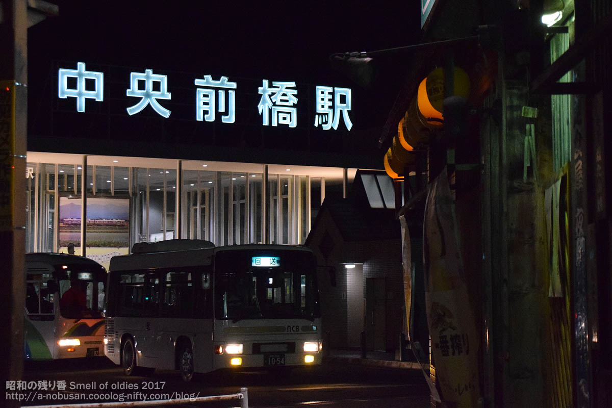 Dsc_0588_chuomaebashi_station