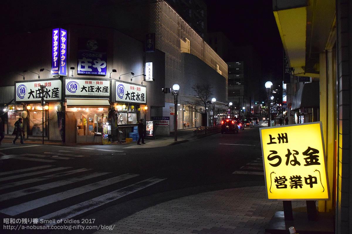 Dsc_0617_unakin_taisyosuisan_maebas