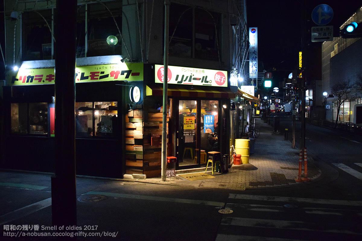 Dsc_0618_gunma_neo_sakaba