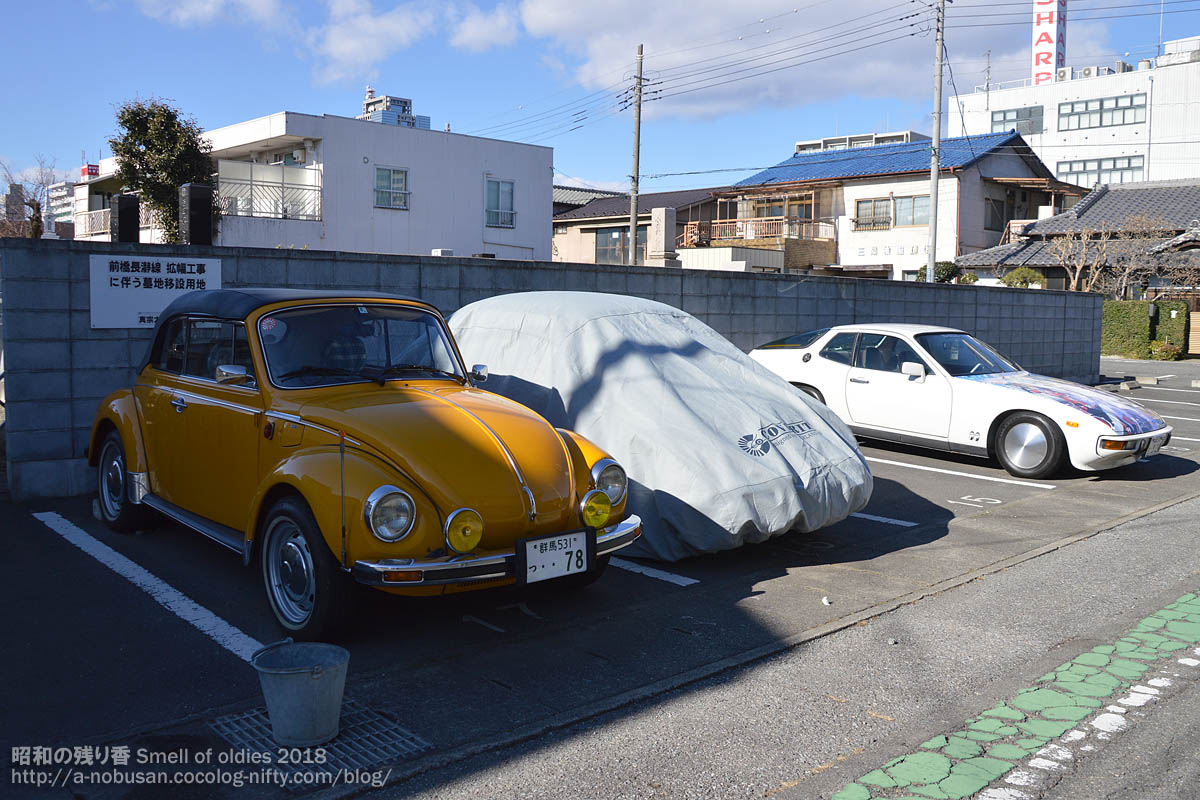 20180102_dsc_0133_78vw_car_wash