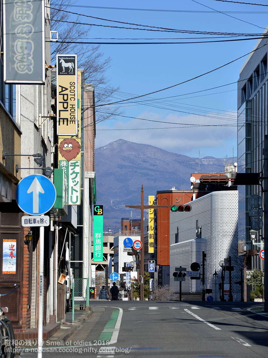 20180102_dsc_0164_mt_akagi_from_mae