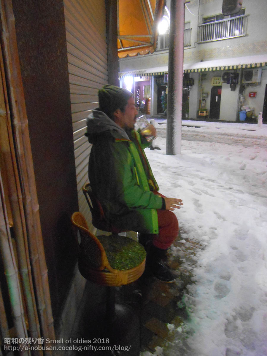 Dscn0937_snow_drinker_nishiasakusa